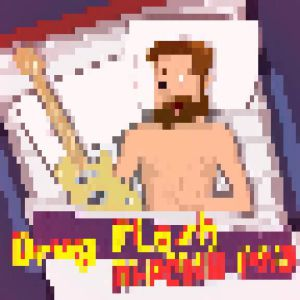 Drug Flash - Sex Drugs Rock & Roll (8-bit)